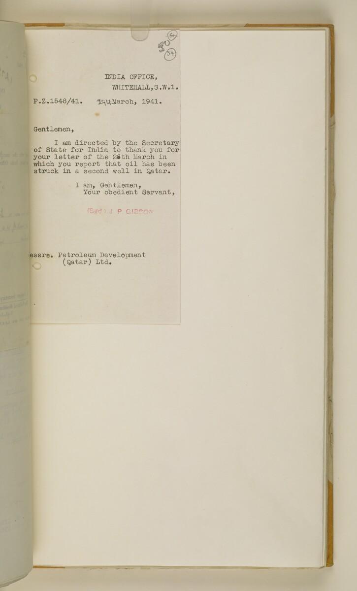 'File 38/3 I, P. C. L. Qatar Concession' [54r] (112/484)