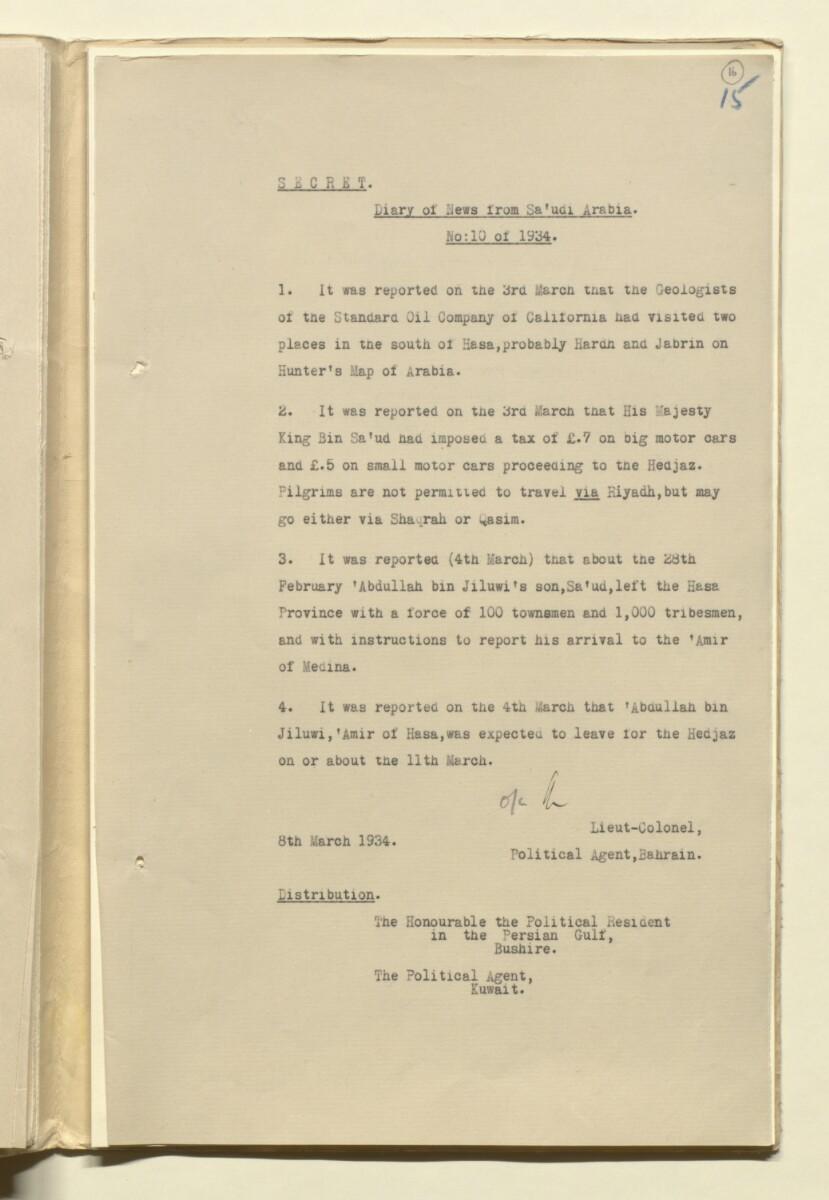 File 8/34 Saudi Arabia - Bahrain Weekly Diaries' [ 16r] (31/42