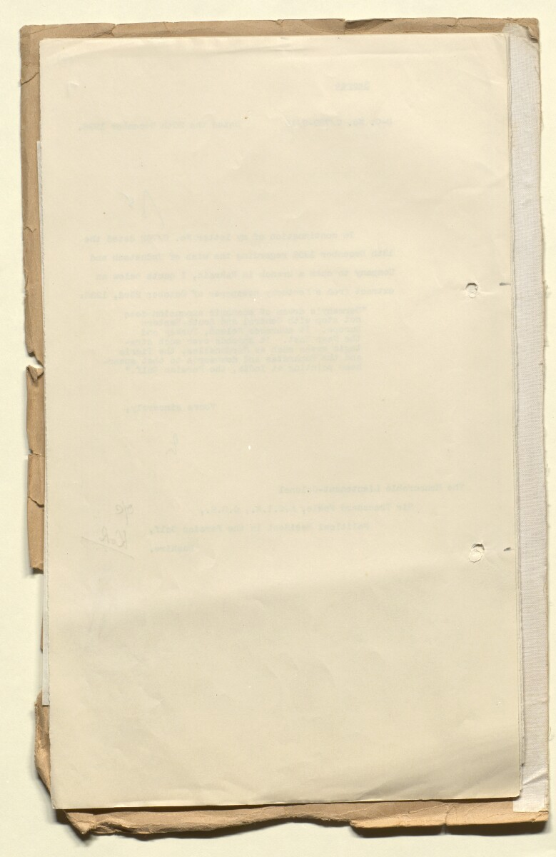 'File 9/15 German trade activities in the Persian Gulf' [‎8v] (16/116)
