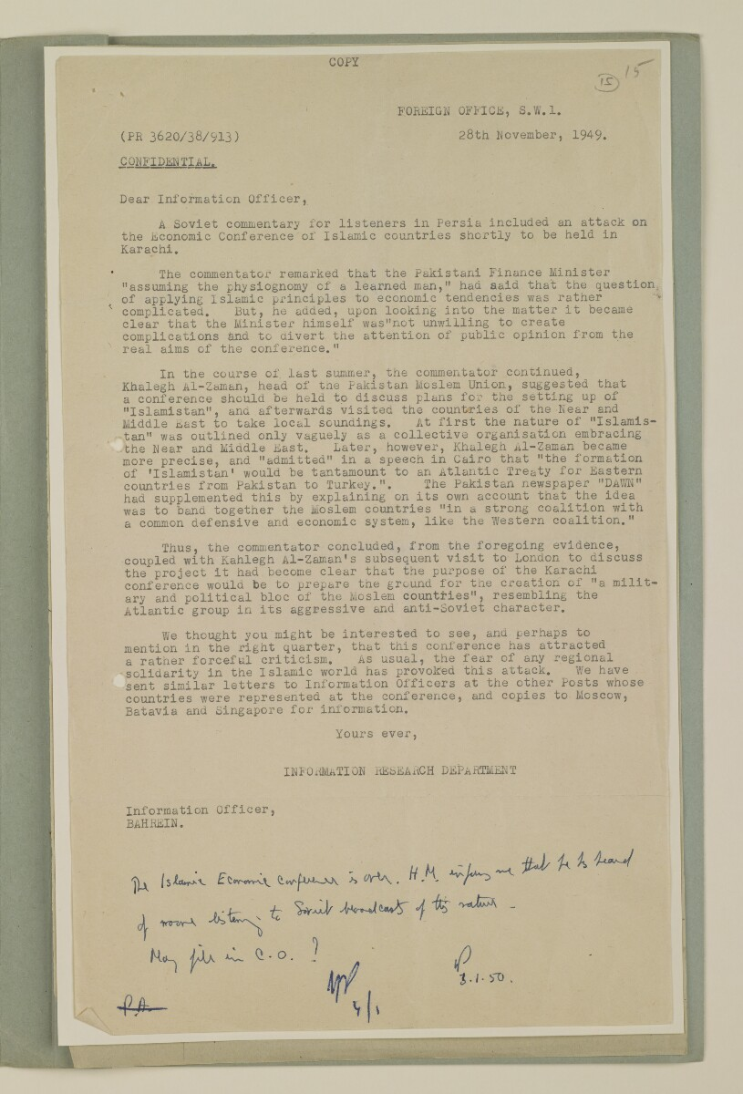 'File 9/43 Invitation to Shaikh of Bahrain to attend the Karachi Economic Conference' [15r] (29/34)