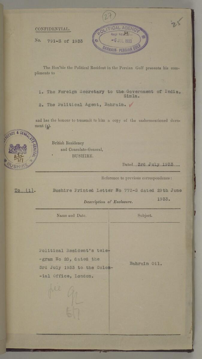 'File 10/1 (Vol III). Oils and Minerals. Bahrain Oil Concession.' [27r] (66/462)