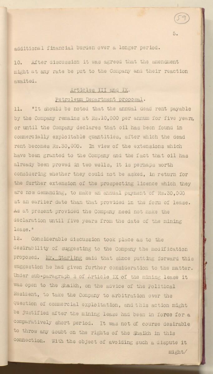 'File 10/1 (Vol V) Oils and Minerals. Bahrain Oil Concession.' [59r] (129/592)