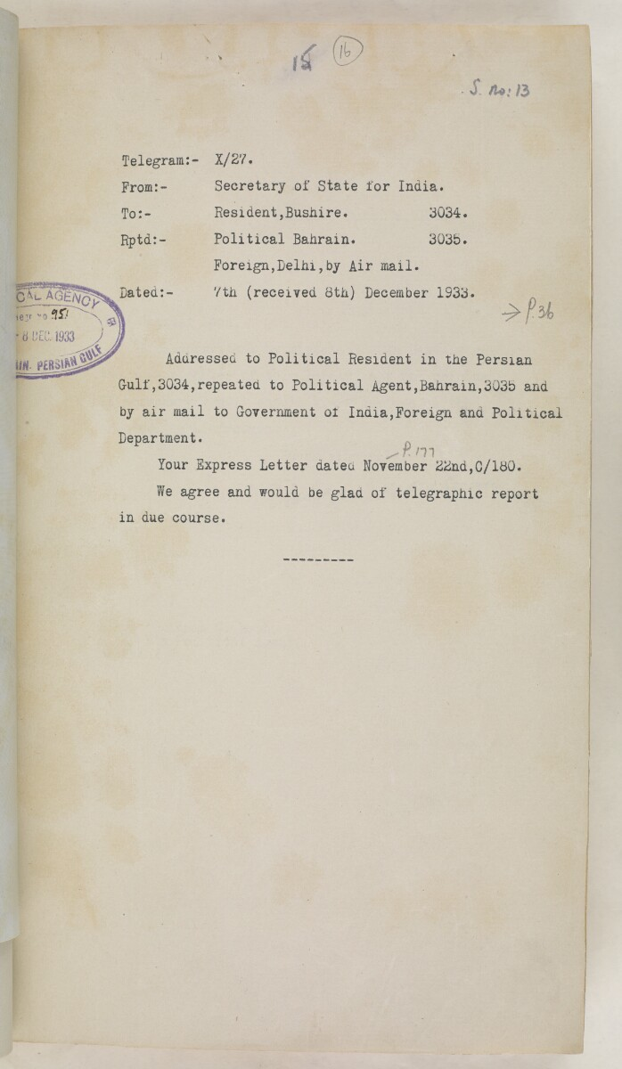 'File 10/1 VI Bahrain Oil Concession' [‎16r] (46/468)