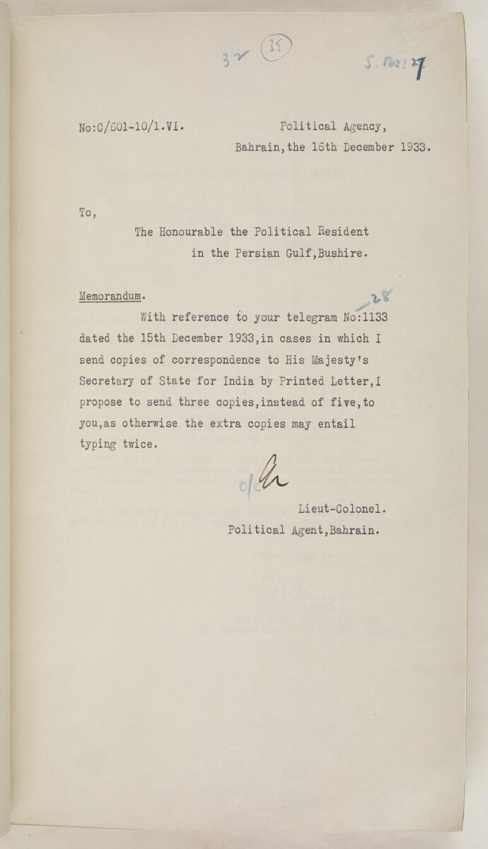 'File 10/1 VI Bahrain Oil Concession' [35r] (84/468)