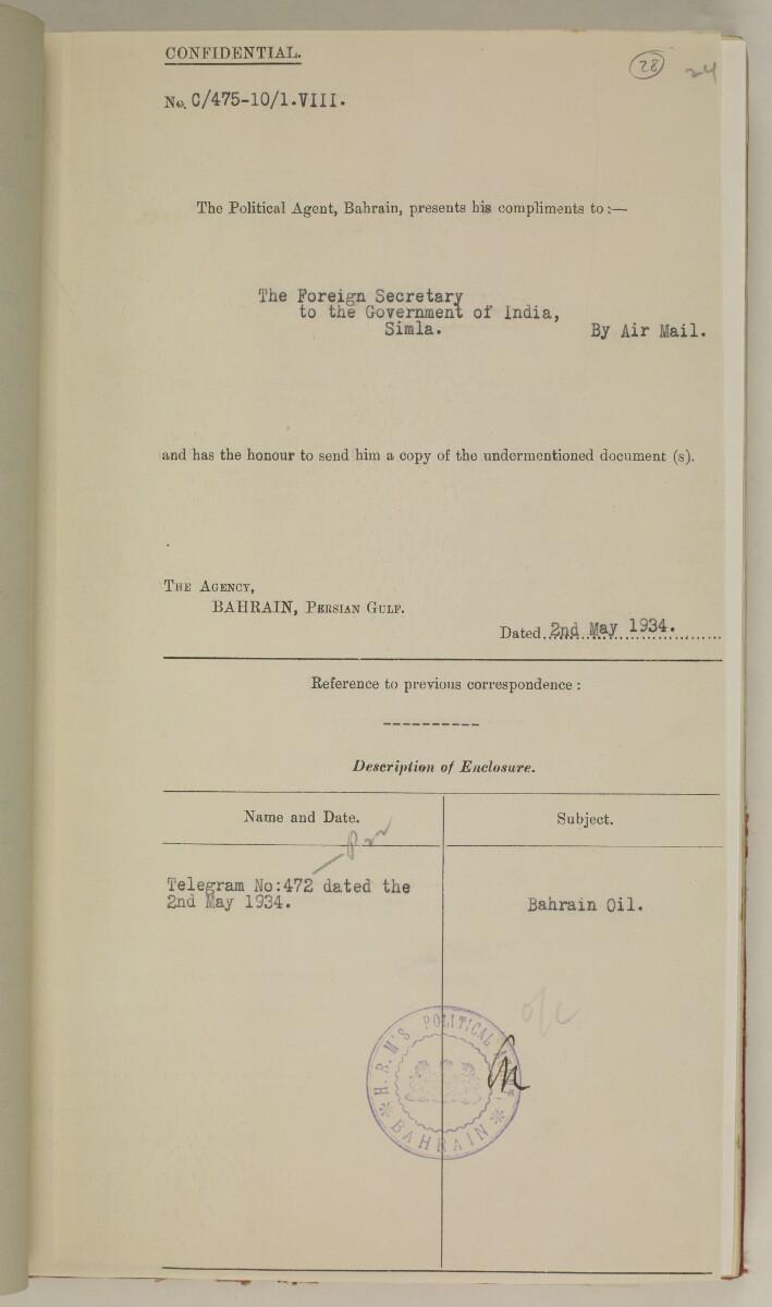 File 10/1 VIII Bahrain Oil Concession [28r] (70/555)