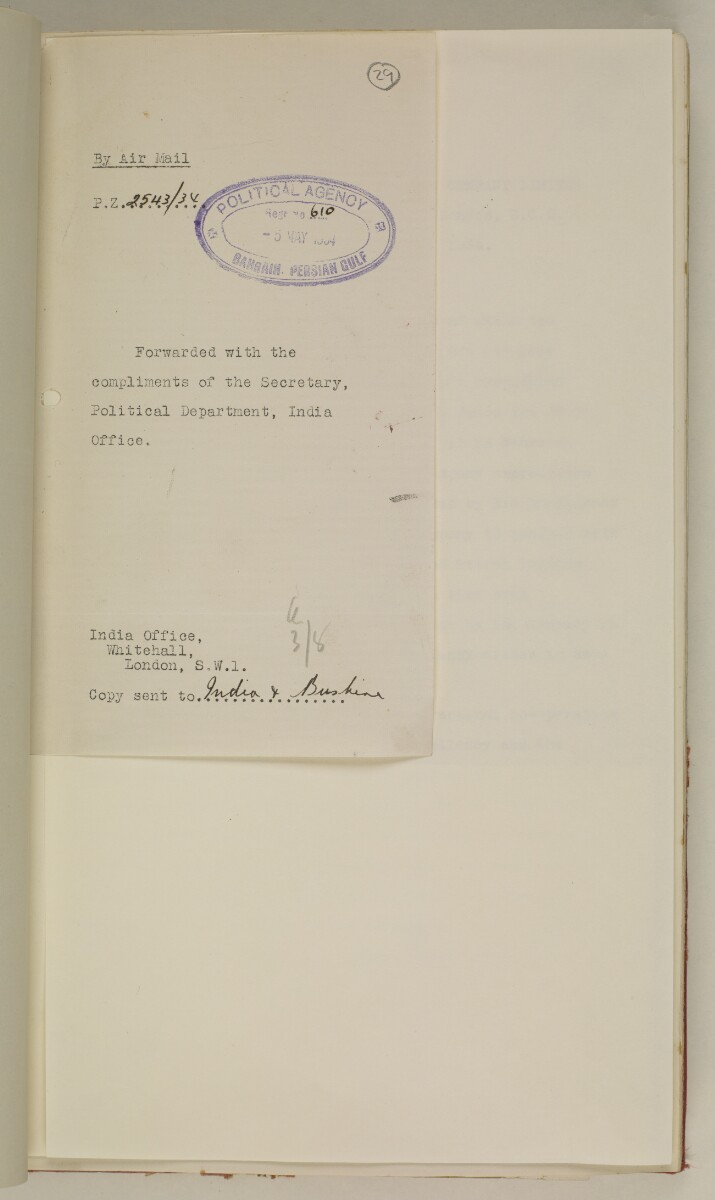 File 10/1 VIII Bahrain Oil Concession [29r] (72/555)
