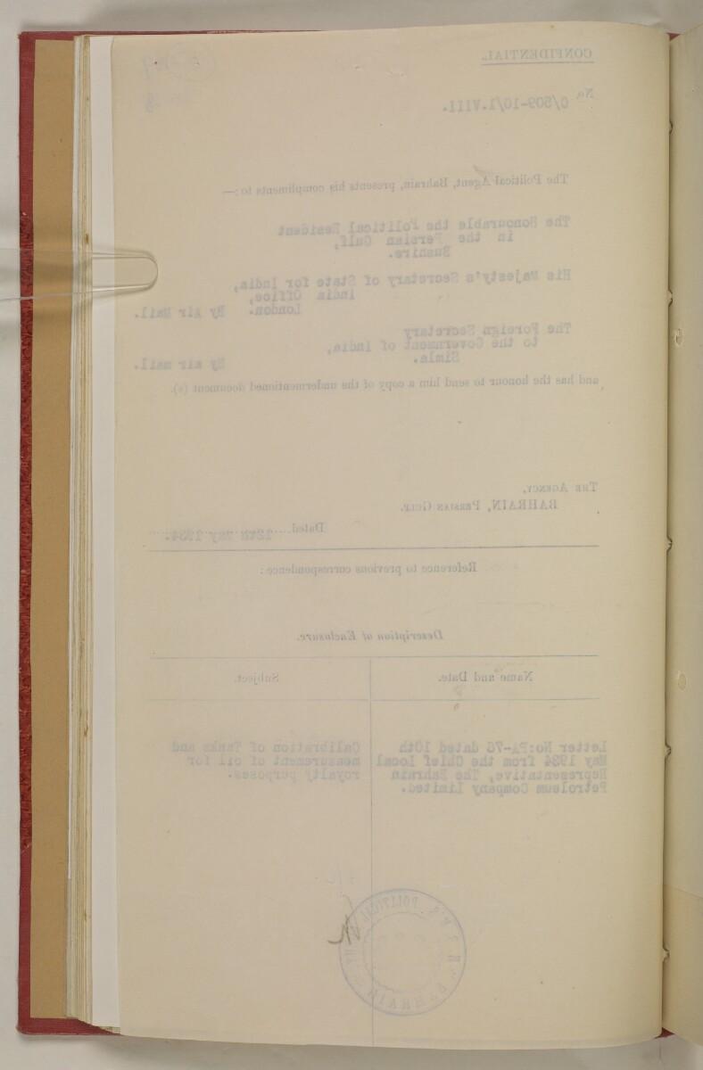File 10/1 VIII Bahrain Oil Concession [80v] (188/555)
