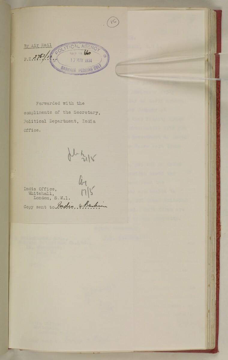 File 10/1 VIII Bahrain Oil Concession [86r] (199/555)