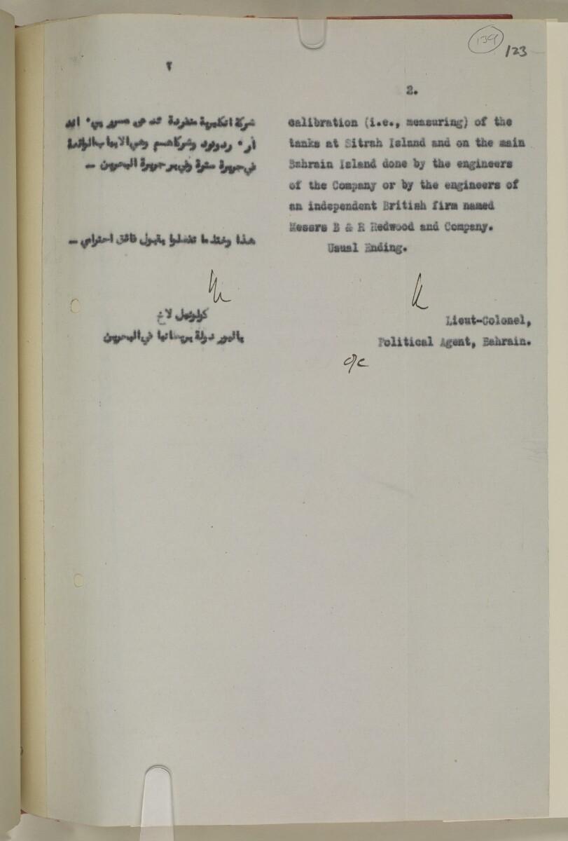 File 10/1 VIII Bahrain Oil Concession [139r] (305/555)