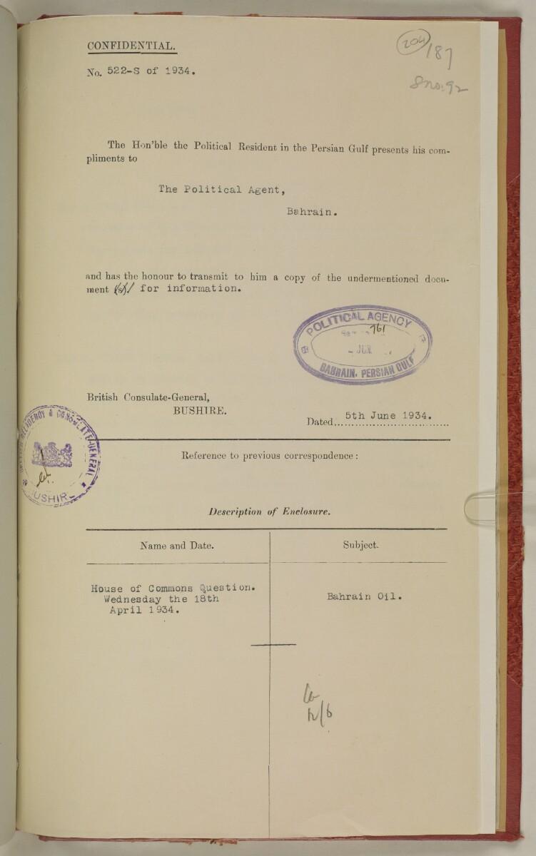 File 10/1 VIII Bahrain Oil Concession [204r] (435/555)