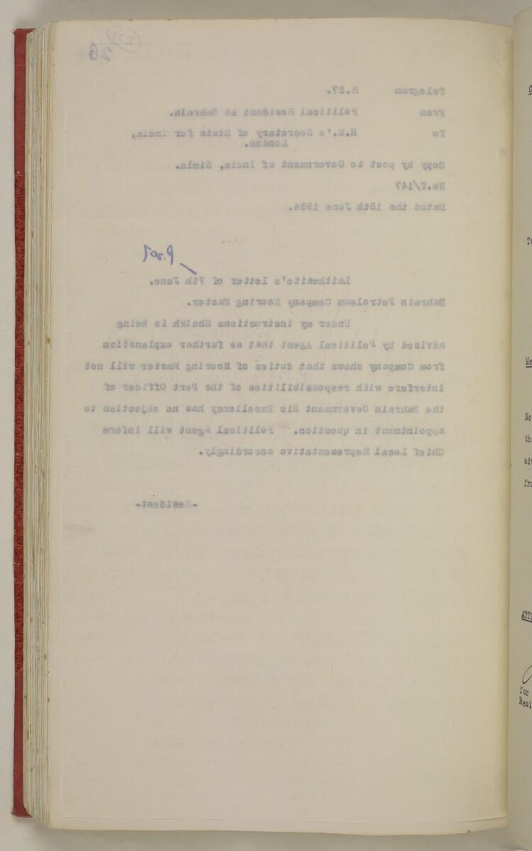 File 10/1 VIII Bahrain Oil Concession [231v] (490/555)