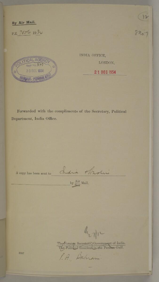'File 10/1 XI Bahrain Oil Concession' [12r] (38/494)