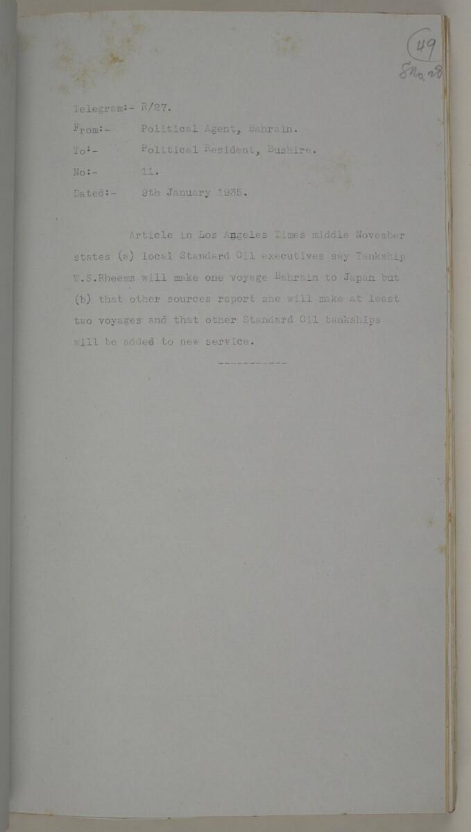 'File 10/1 XI Bahrain Oil Concession' [49r] (112/494)