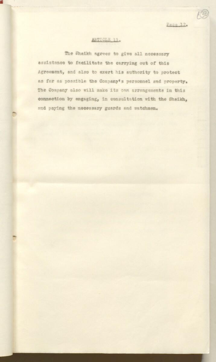 'File 10/3 II Qatar Oil Concession' [38r] (90/520)