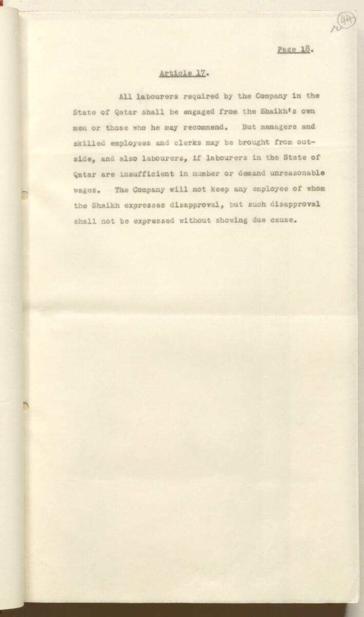 'File 10/3 II Qatar Oil Concession' [44r] (102/520)
