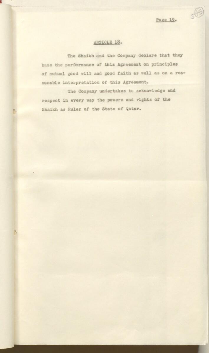 'File 10/3 II Qatar Oil Concession' [45r] (104/520)