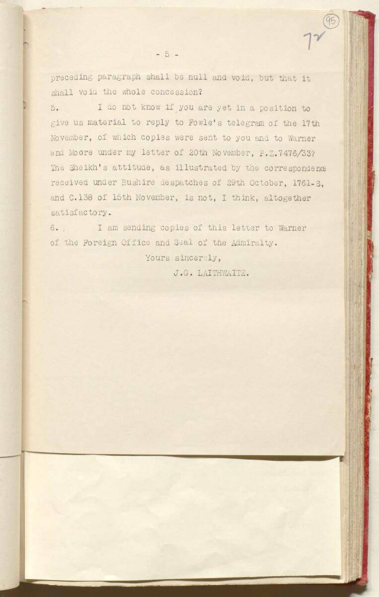 'File 10/3 II Qatar Oil Concession' [95r] (204/520)