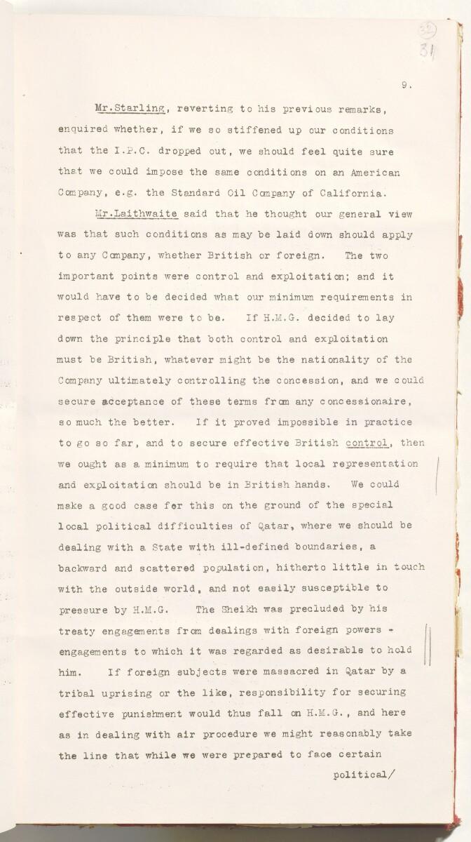 'File 10/3 III Qatar Oil Concession' [32r] (76/470)