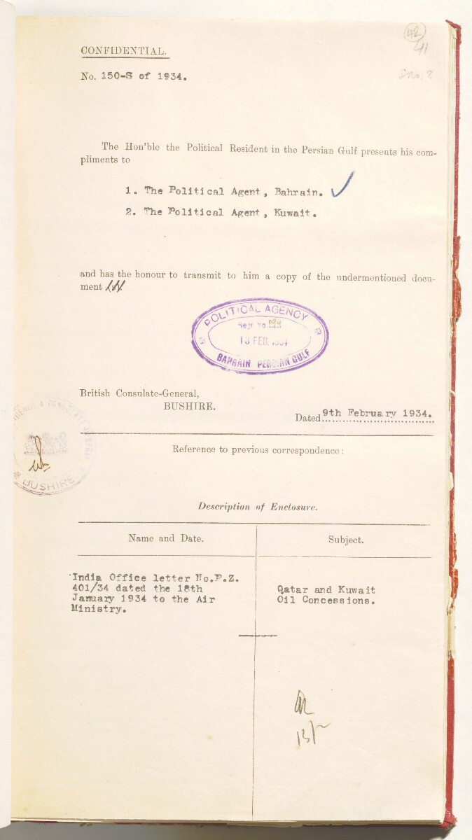 'File 10/3 III Qatar Oil Concession' [‎42r] (97/470)