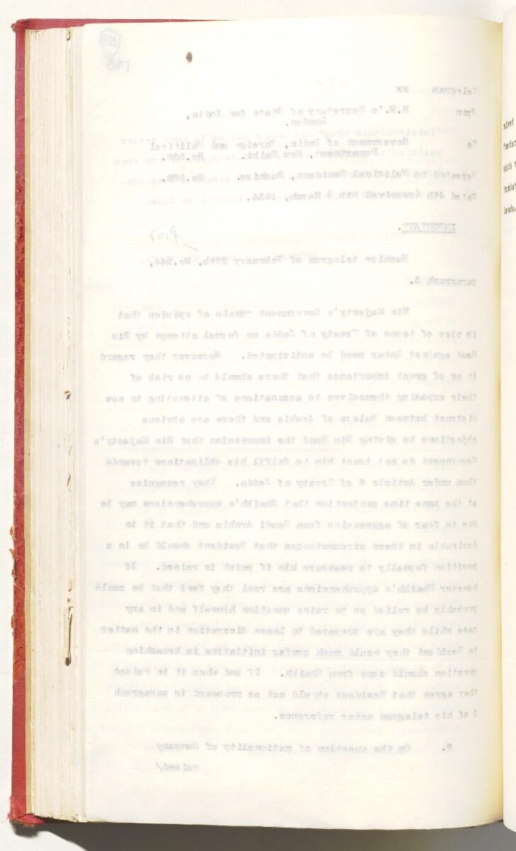 'File 10/3 III Qatar Oil Concession' [129v] (280/470)