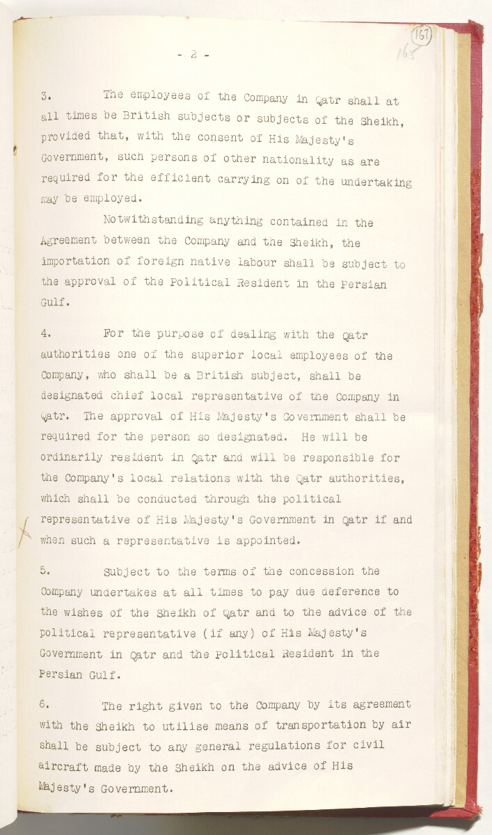 'File 10/3 III Qatar Oil Concession' [‎167r] (358/470)