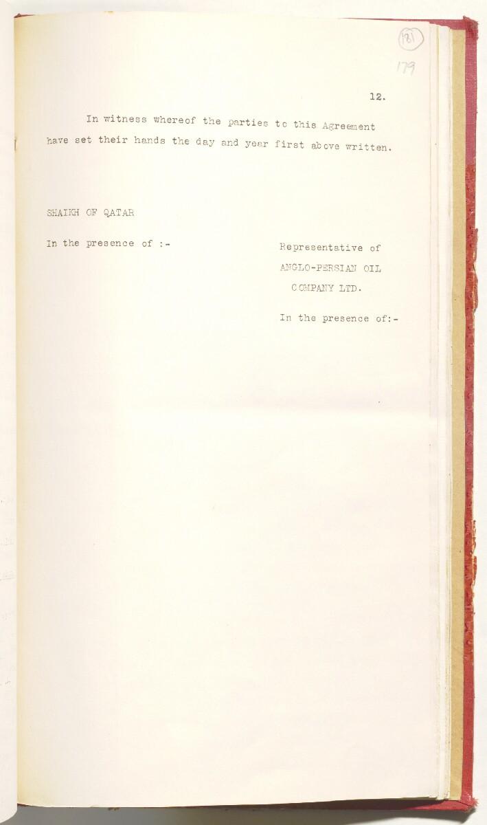 'File 10/3 III Qatar Oil Concession' [181r] (386/470)