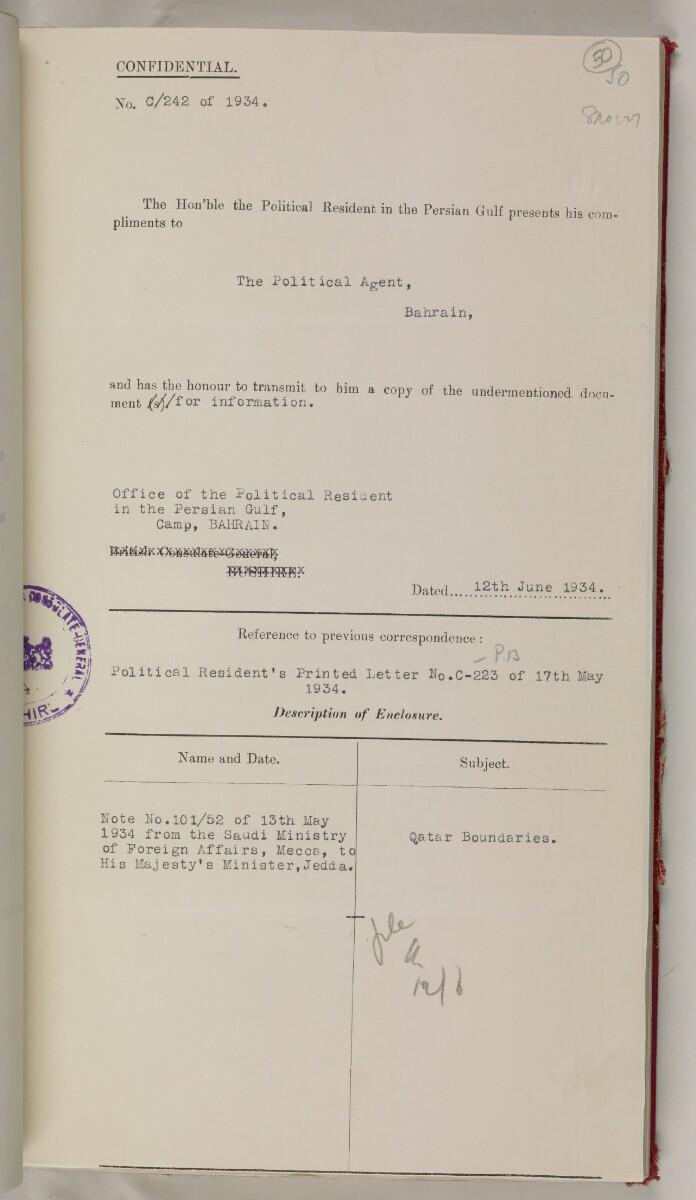 'File 10/3 V Qatar Oil Concession' [50r] (114/527)