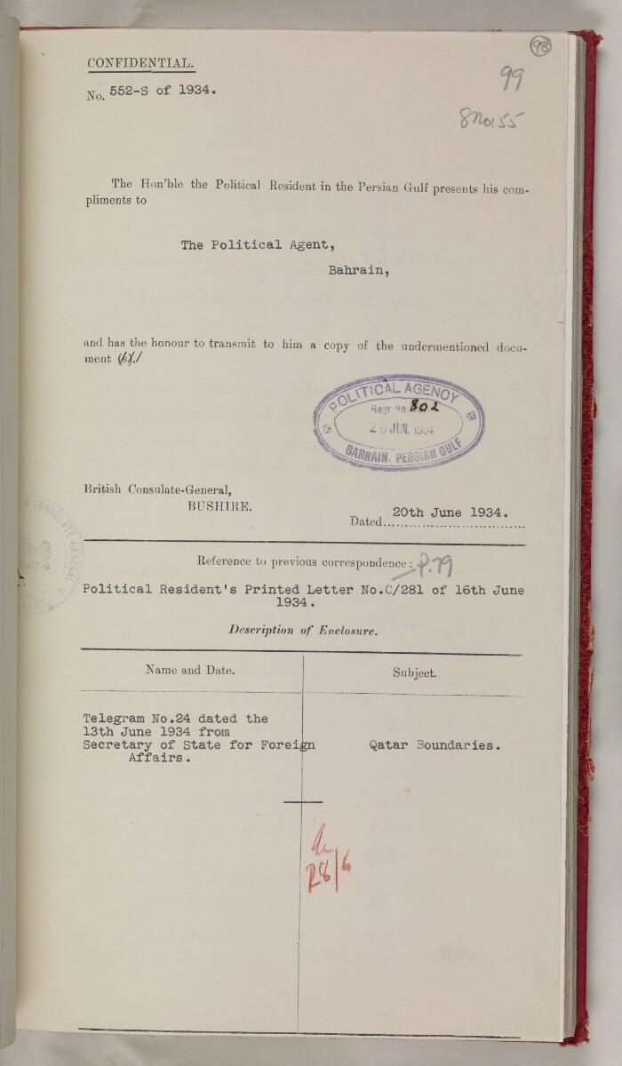 'File 10/3 V Qatar Oil Concession' [98r] (210/527)