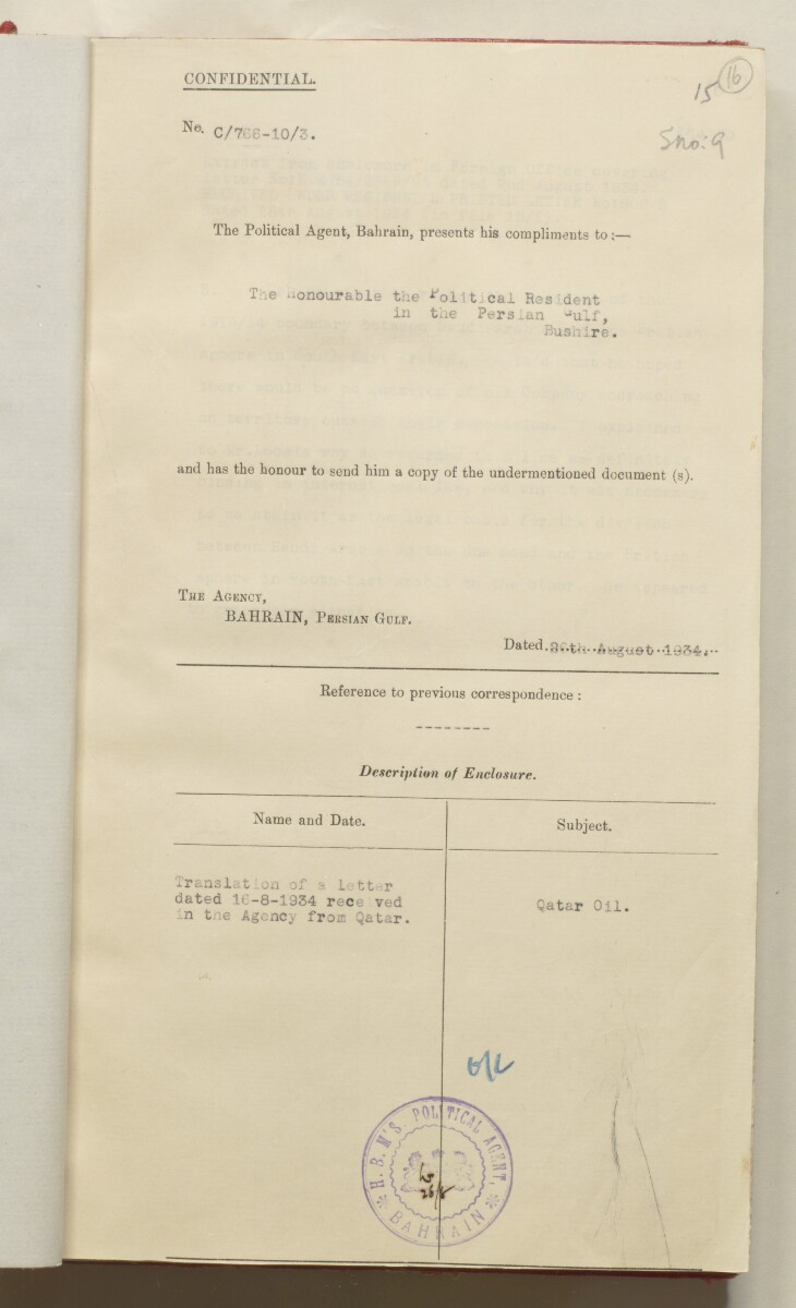 'File 10/3 VI Qatar Oil Concession' [‎16r] (45/481)