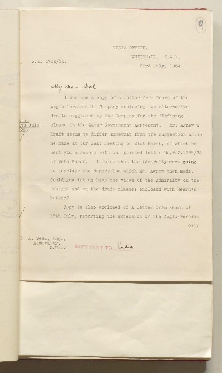 'File 10/3 VI Qatar Oil Concession' [19r] (51/481)