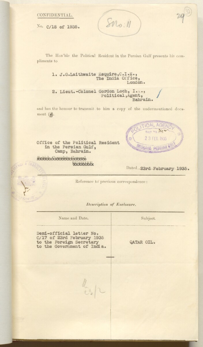 'File 10/3 VII Qatar Oil Concession' [‎30r] (74/536)