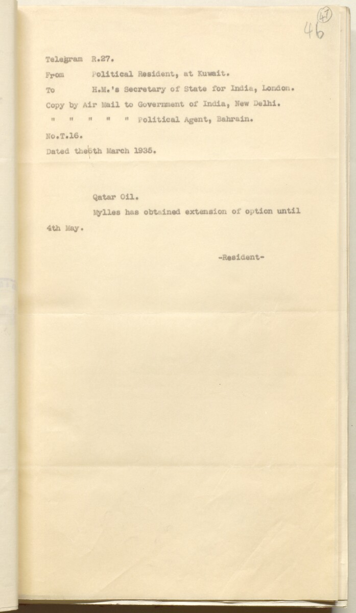 'File 10/3 VII Qatar Oil Concession' [‎47r] (108/536)