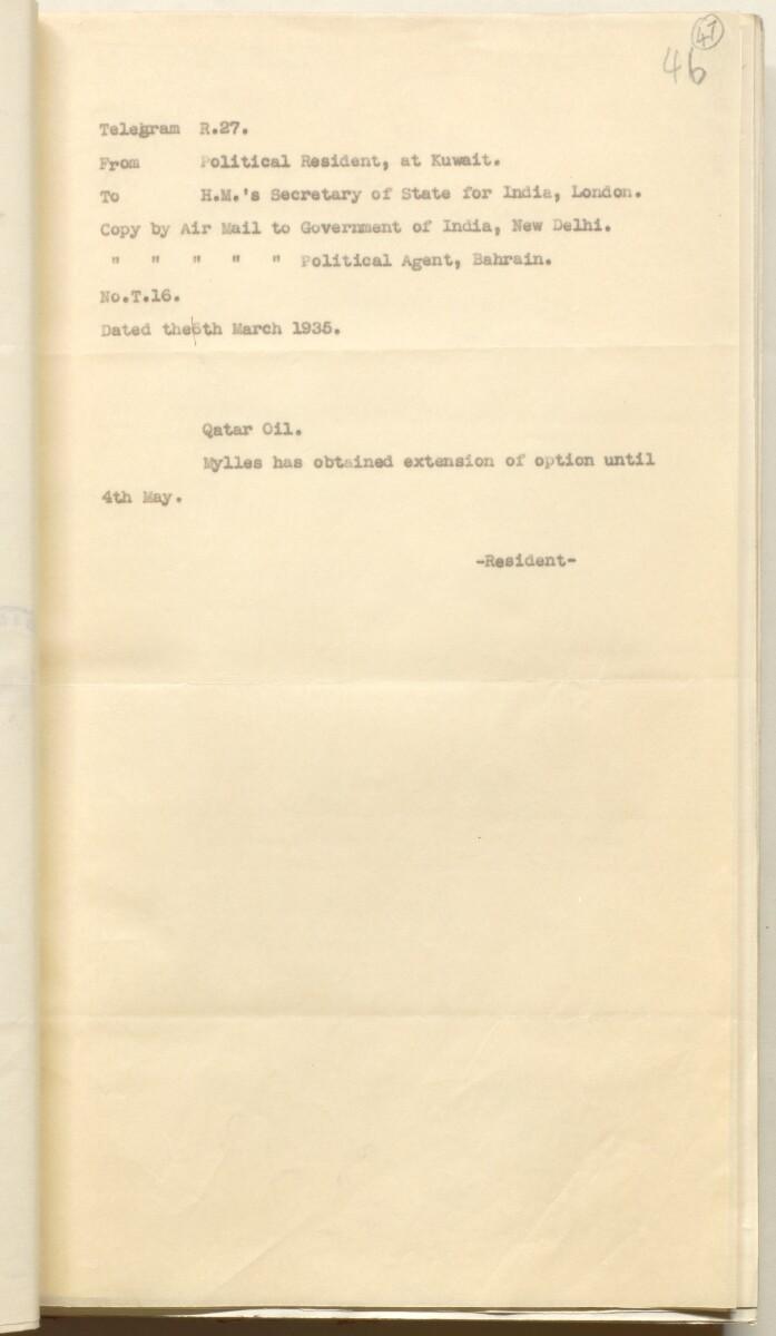 'File 10/3 VII Qatar Oil Concession' [47r] (108/536)