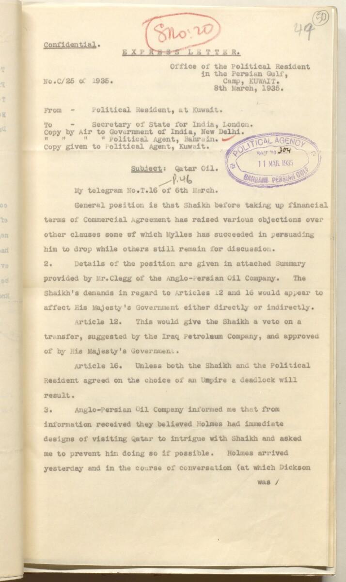 'File 10/3 VII Qatar Oil Concession' [50r] (114/536)