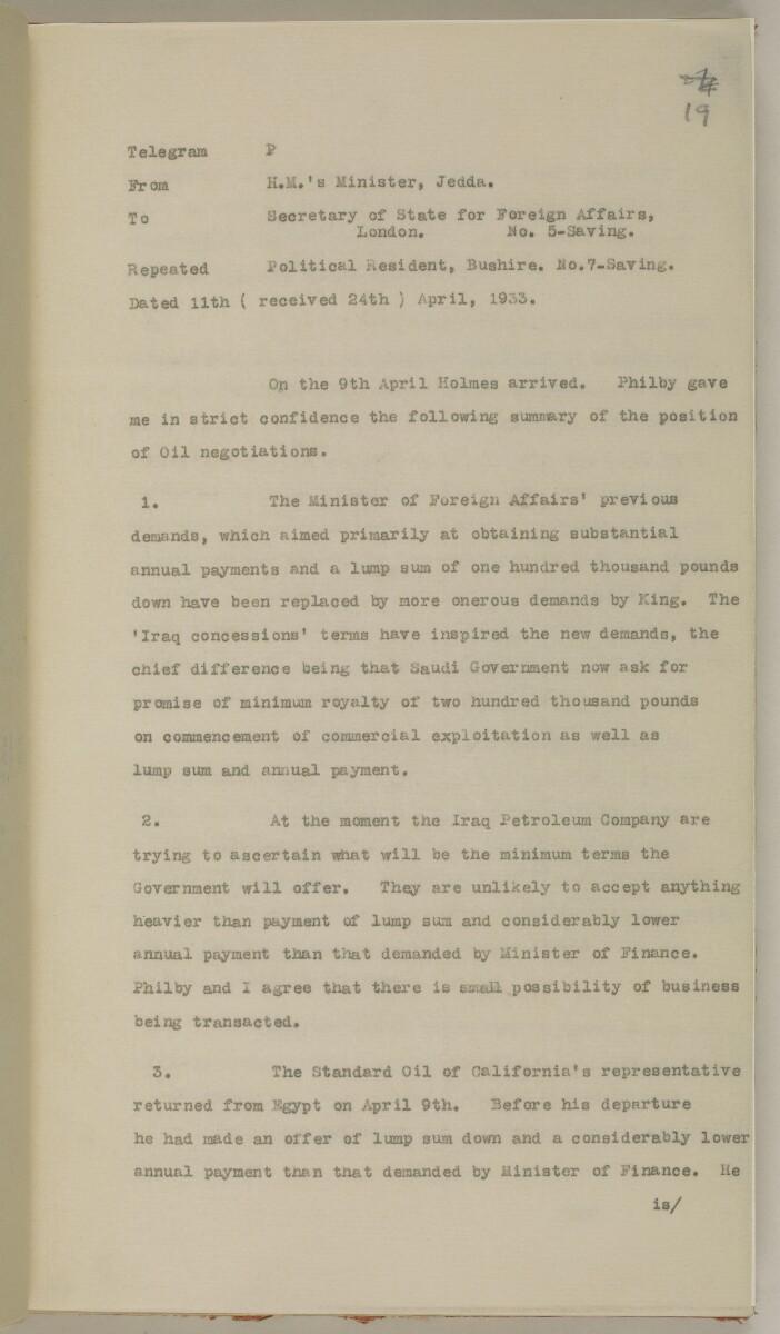 File 10/5 I Saudi Arabia: Hasa Oil Concession; visit of Major Holmes to Saudi Arabia; Kuwait blockade. [19r] (60/496)