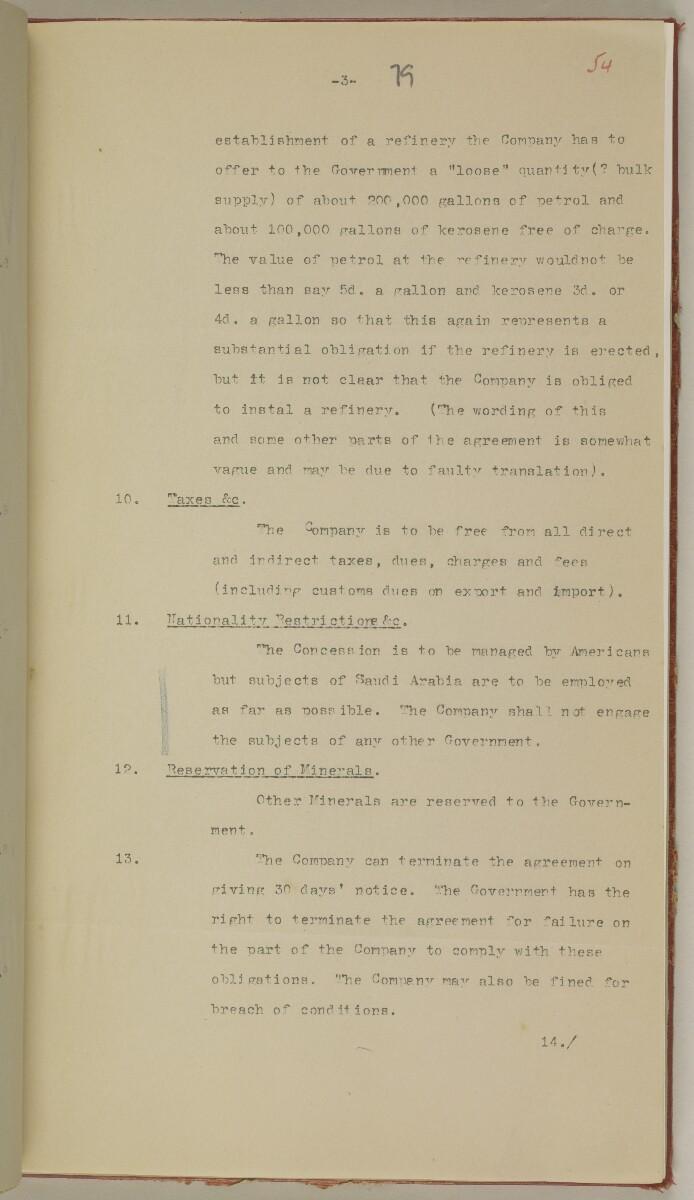 File 10/5 I Saudi Arabia: Hasa Oil Concession; visit of Major Holmes to Saudi Arabia; Kuwait blockade. [79r] (186/496)