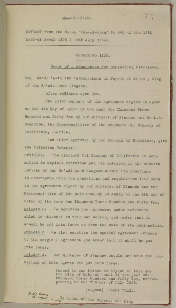 File 10/5 I Saudi Arabia: Hasa Oil Concession; visit of Major Holmes to Saudi Arabia; Kuwait blockade. [87r] (202/496)