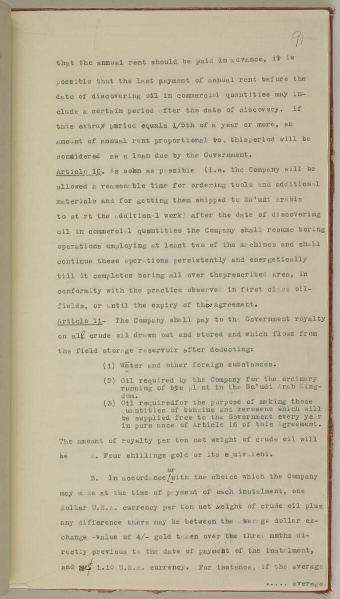 File 10/5 I Saudi Arabia: Hasa Oil Concession; visit of Major Holmes to Saudi Arabia; Kuwait blockade. [91r] (210/496)