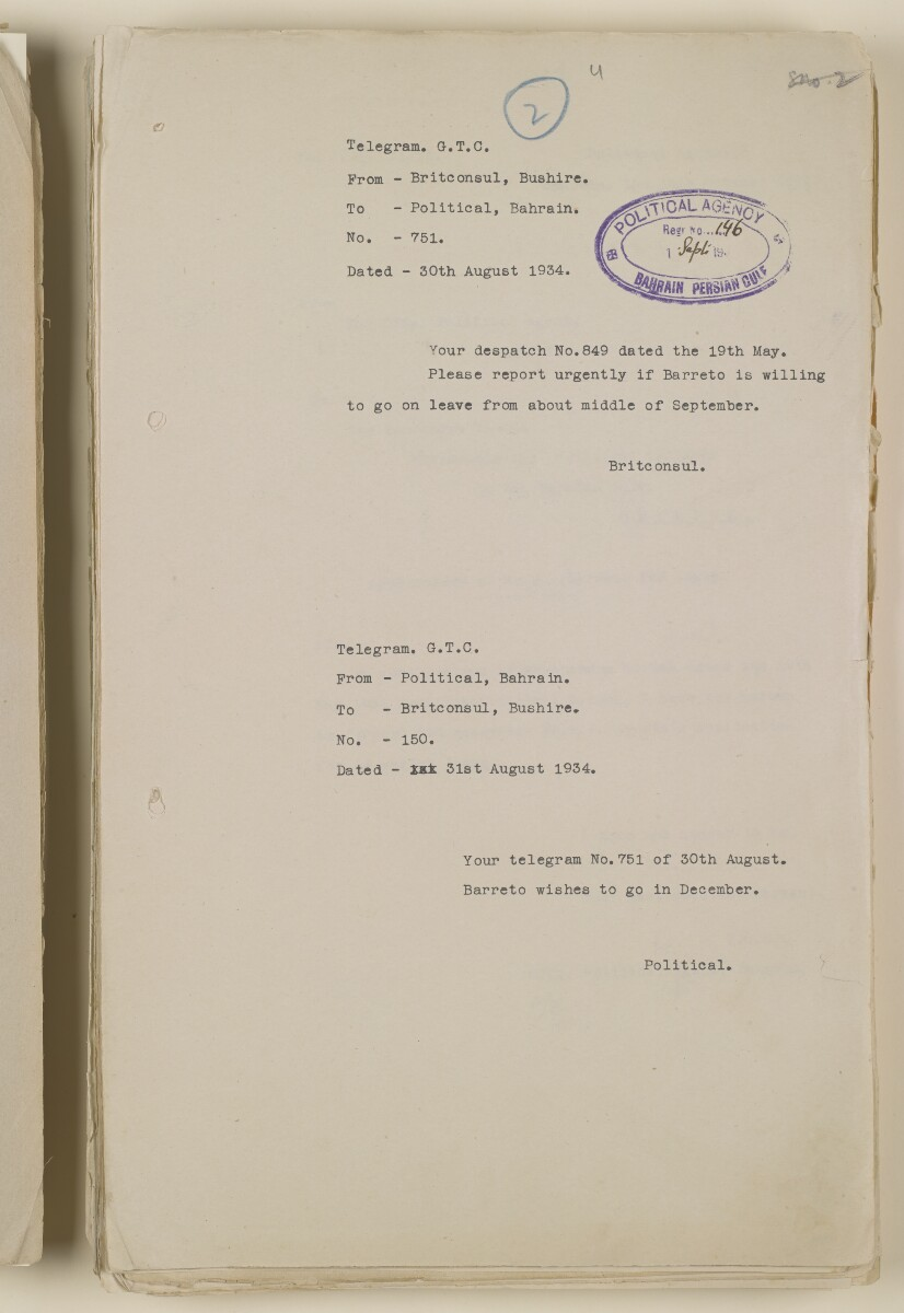 'File 1/28 Superintendent, Political Agency, Bahrain' [4r] (9/868)