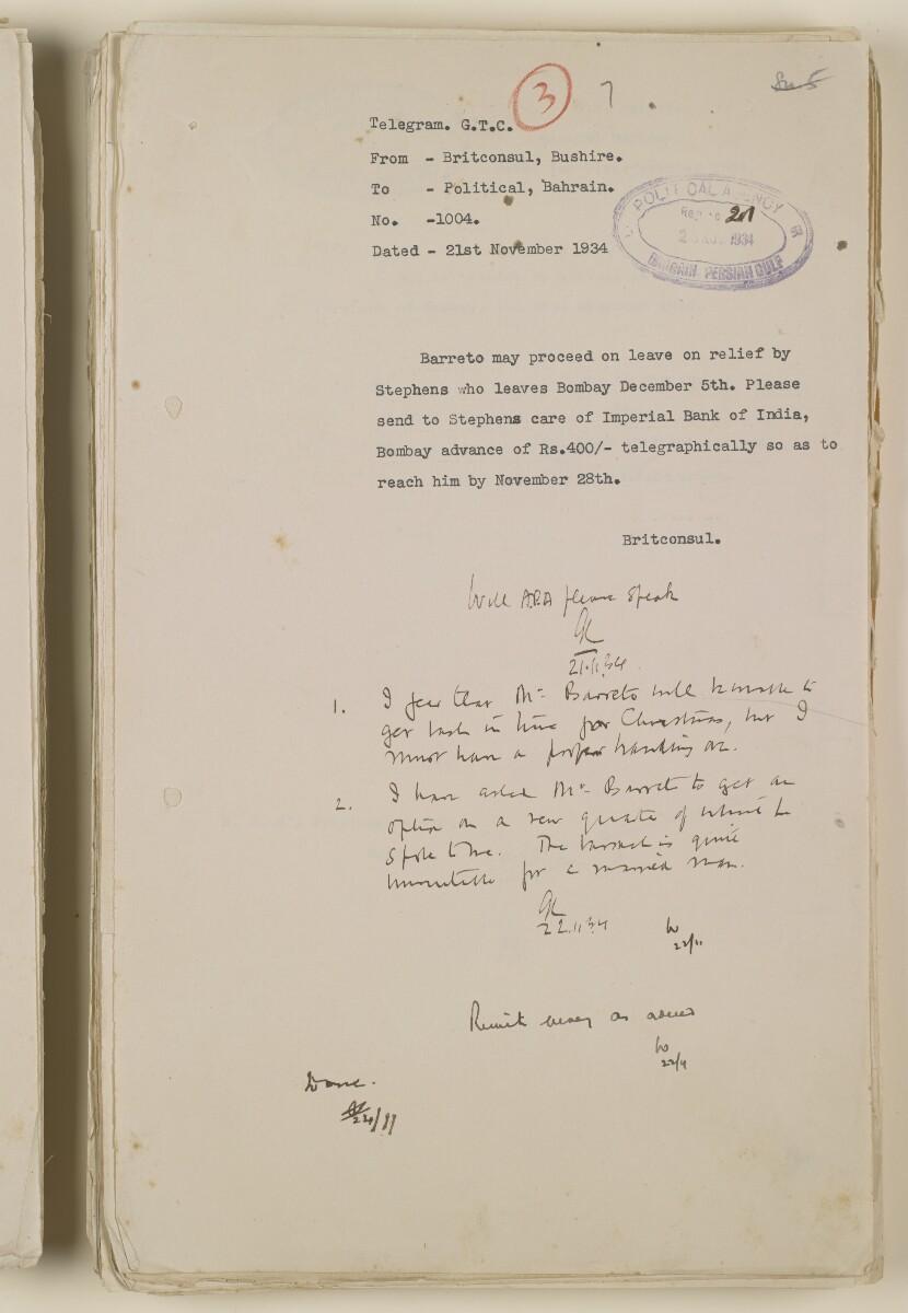 'File 1/28 Superintendent, Political Agency, Bahrain' [7r] (15/868)
