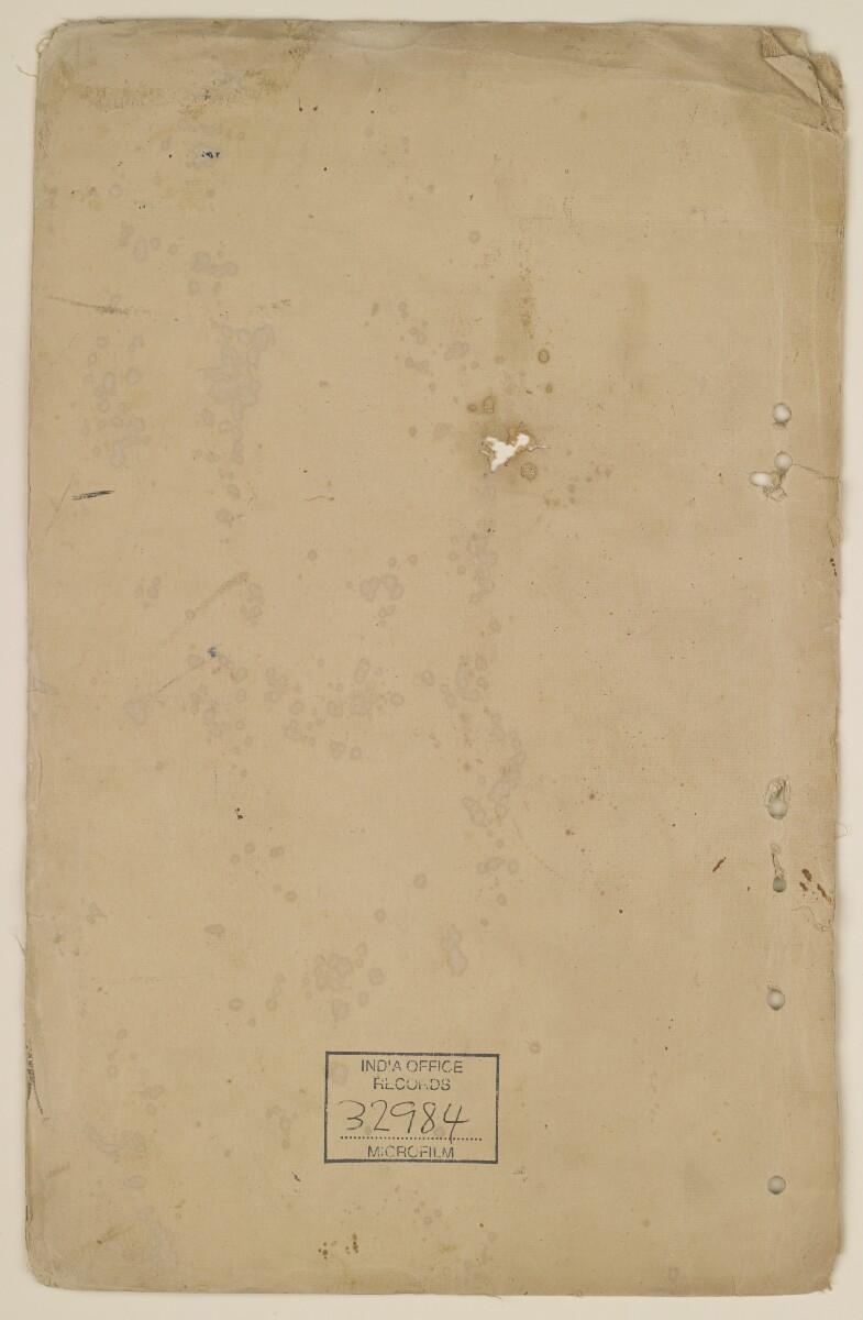 'File 1/29 I Head Munshi, Bahrain' [back] (2/436)