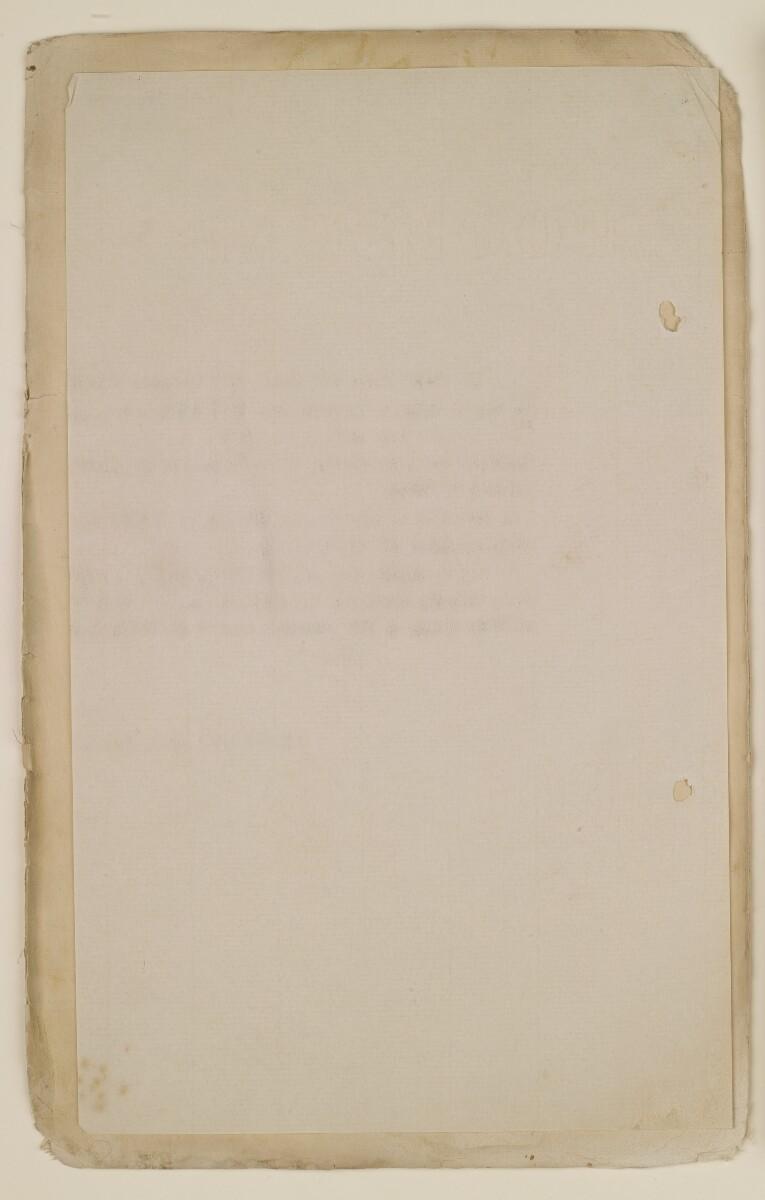 'File 1/29 I Head Munshi, Bahrain' [i-v] (5/436)