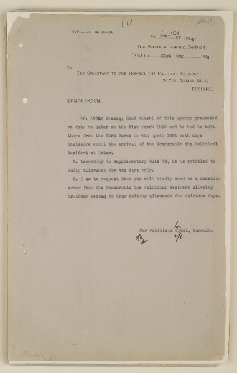 'File 1/29 I Head Munshi, Bahrain' [1r] (6/436)