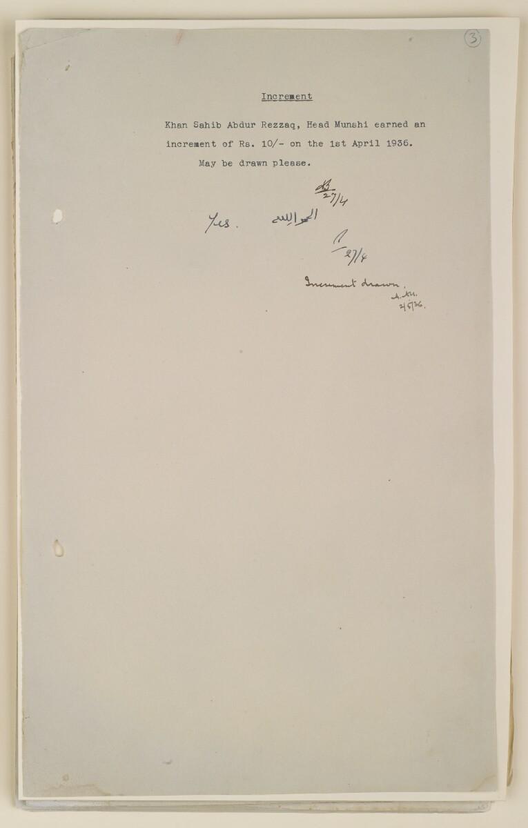 'File 1/29 I Head Munshi, Bahrain' [3r] (10/436)