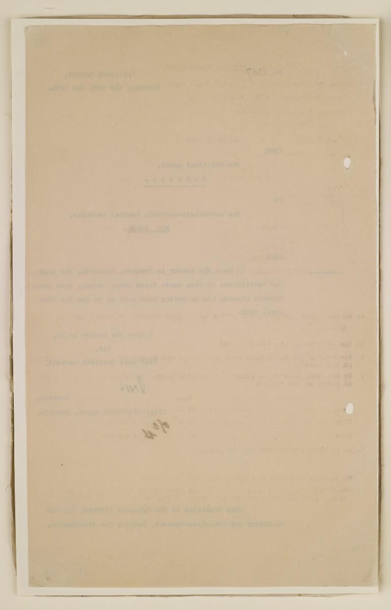 'File 1/29 I Head Munshi, Bahrain' [5v] (15/436)