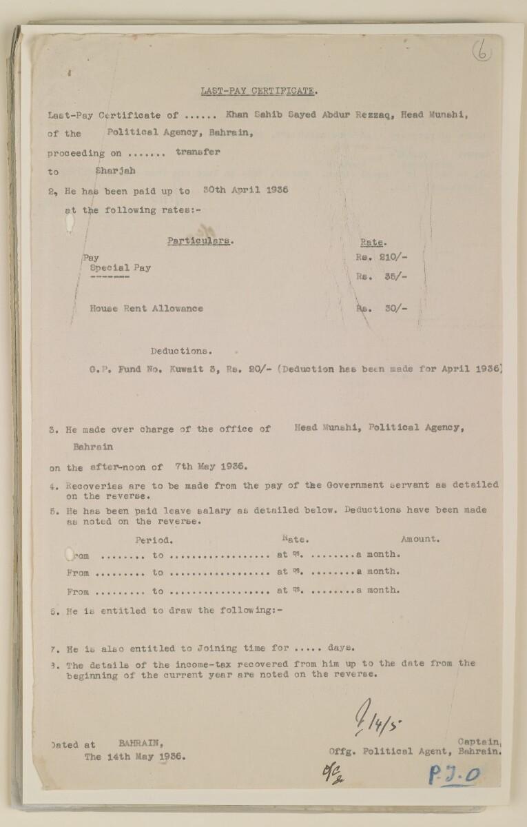 'File 1/29 I Head Munshi, Bahrain' [6r] (16/436)