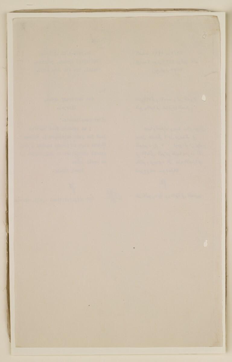 'File 1/29 I Head Munshi, Bahrain' [7v] (19/436)