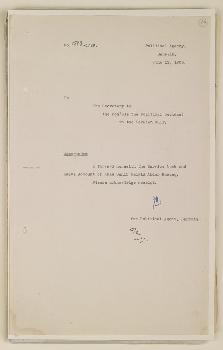 'File 1/29 I Head Munshi, Bahrain' [10r] (24/436)