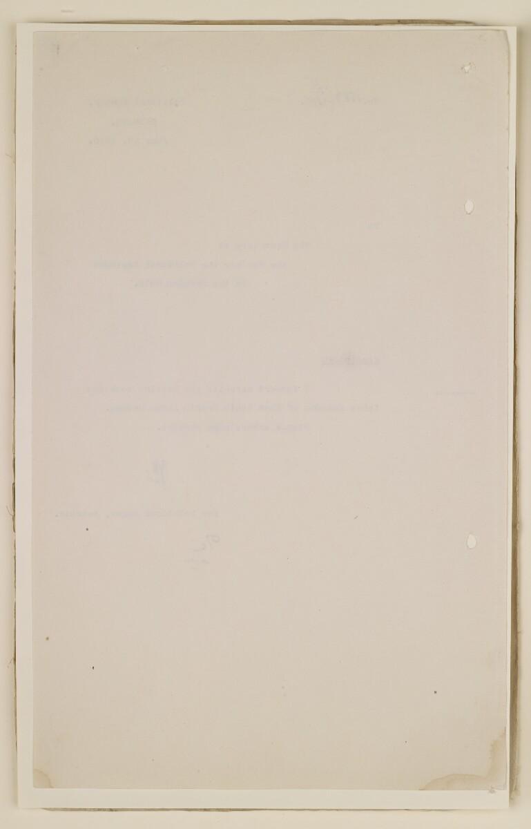 'File 1/29 I Head Munshi, Bahrain' [10v] (25/436)