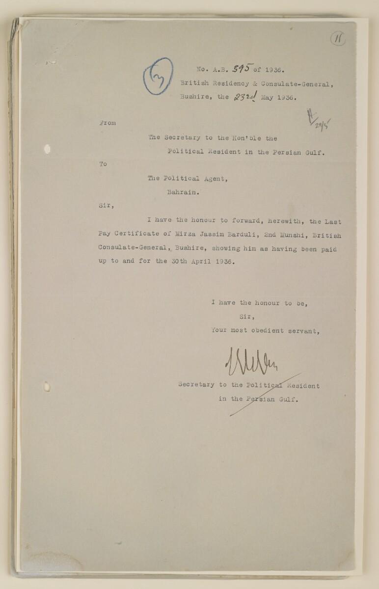 'File 1/29 I Head Munshi, Bahrain' [11r] (26/436)